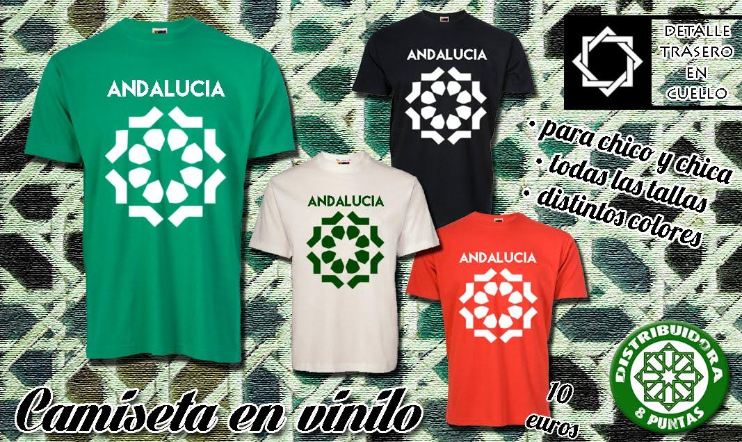 """Modelo """"Andalucía"""" + gadeiro en Vinilo textil"""