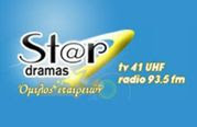 STAR ΔΡΑΜΑΣ dramas Tv Channel Live Streaming