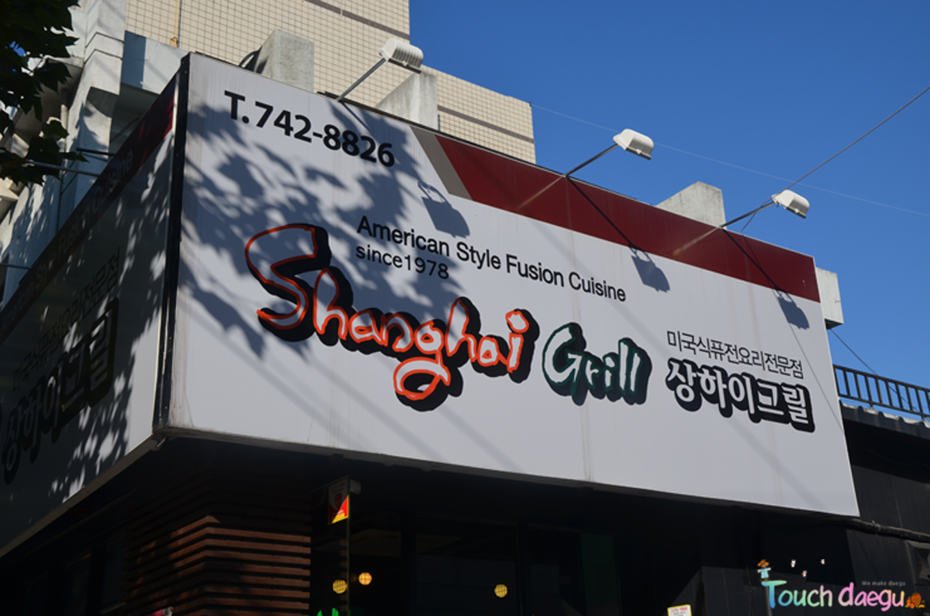 American-Chinese fusion restaurant Shanghai Grill
