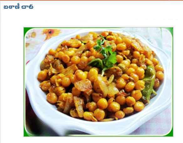 dish online chat world