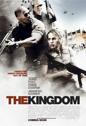 KingdomMoviePoster