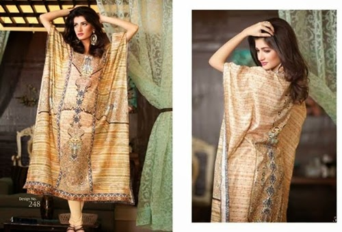Rashid Textile Digital Prints 2014