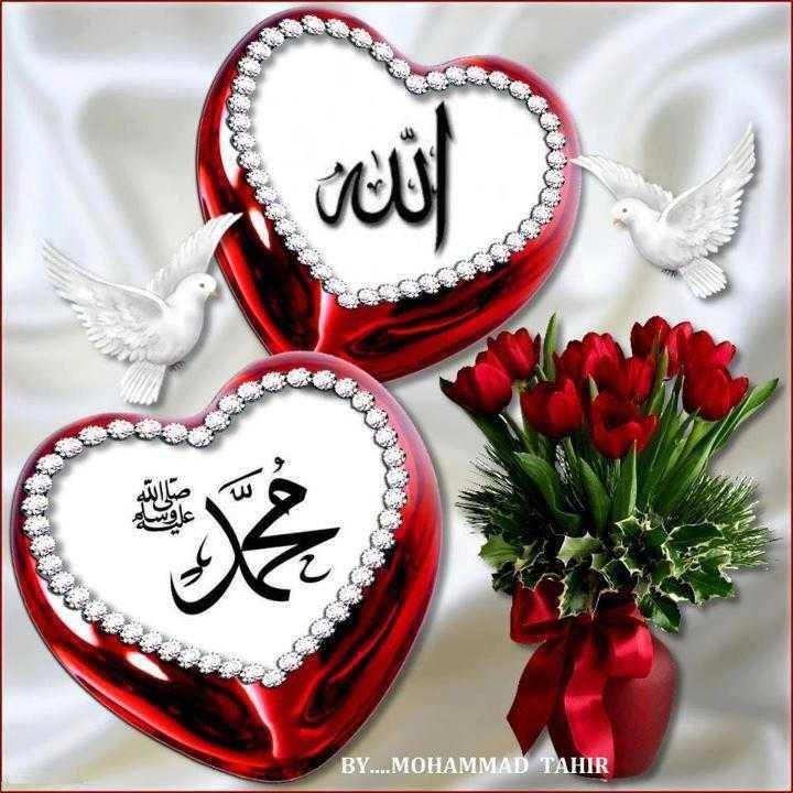 TOP AMAIZING ISLAMIC DESKTOP WALLPAPERS: I LOVE MY ISLAM