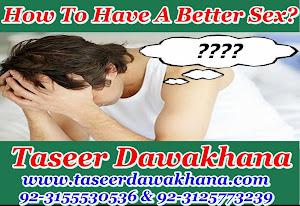 Taseer Dawakhana