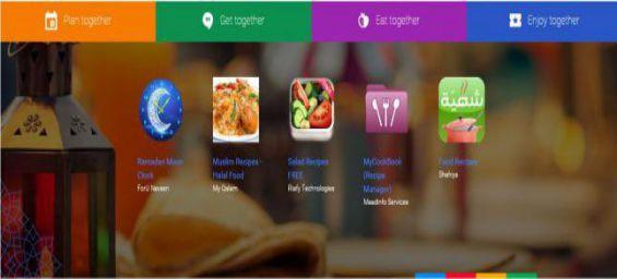 غوغل تعلن عن إطلاق خدمة خاصة بشهر رمضان