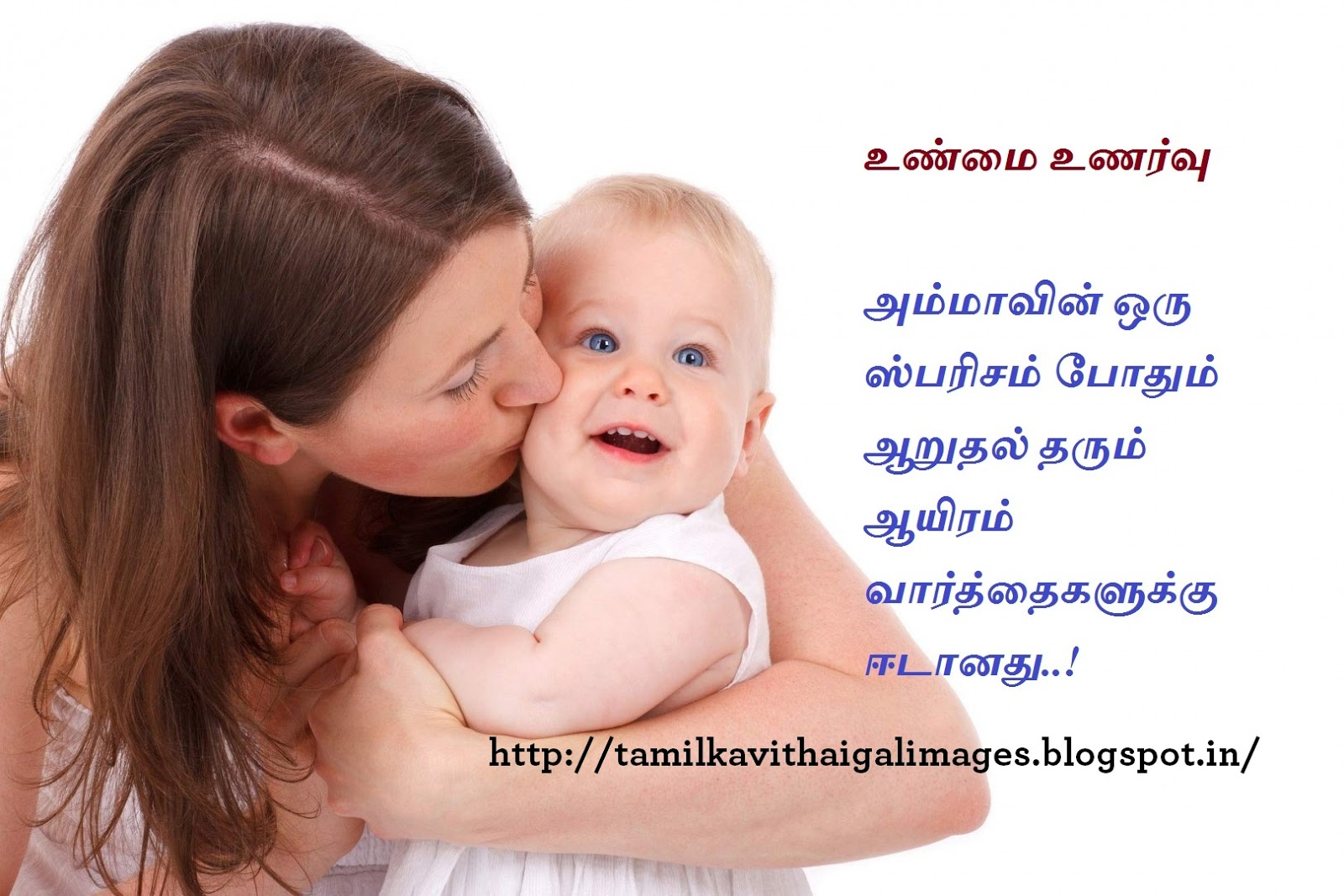 77 Best Whatsapp Status in Tamil-FUNNY LOVE SAD ATTITUDE