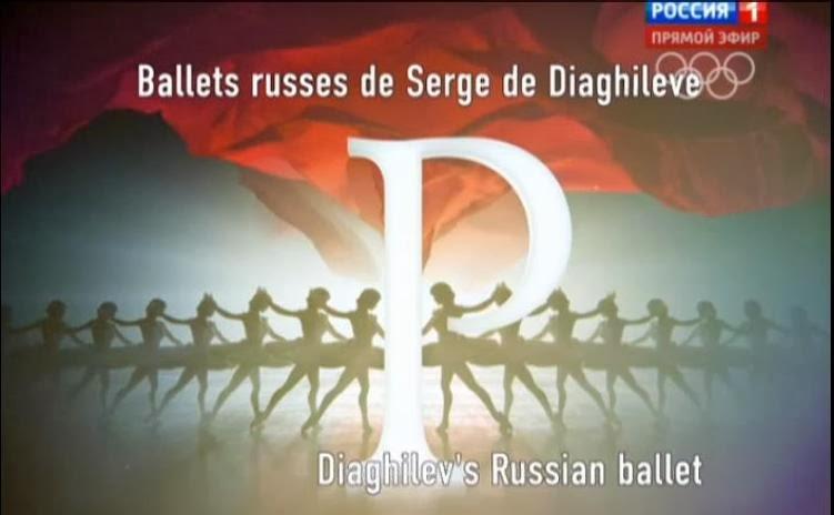 Балет, потому что Русский