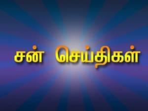 Sun Tv Afternoon News 11-06-13