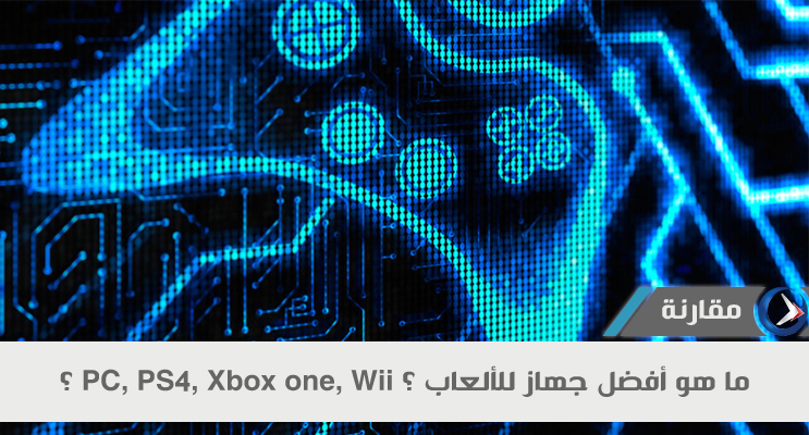 �� �� ���� ���� ������� � PC, PS4, Xbox one, Wii �