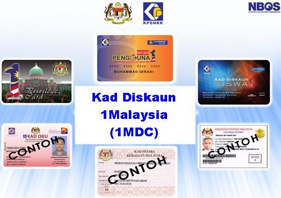 Senarai 6 jenis Kad Diskaun 1Malaysia (1MDC), cara daftar Kad Diskaun 1Malaysia, gambar kad diskaun 1MDC, fungsi, kegunaan, kelebihan guna kad Diskaun 1Malaysia (1MDC)