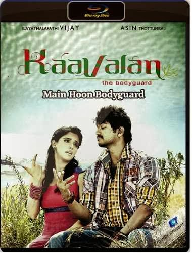 Kaalavan Main Hoon BodyGuard Hindi dubbed
