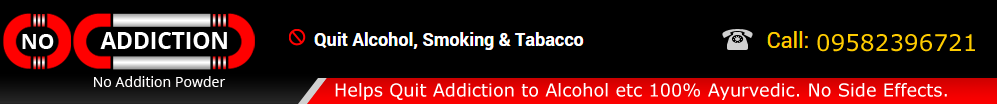 No Addiction Herbal Call 09582396721 Anti Smoking Products