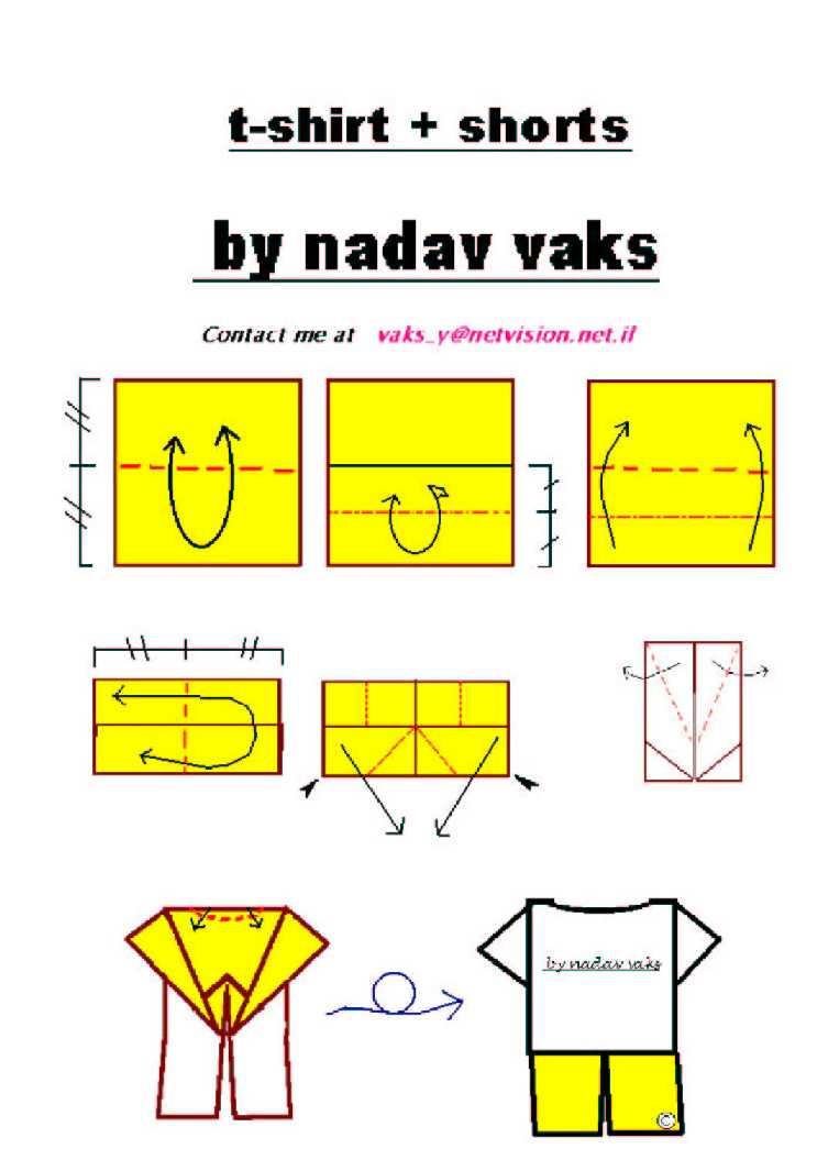 由 t shirt origami 于 13th November 2011 发布
