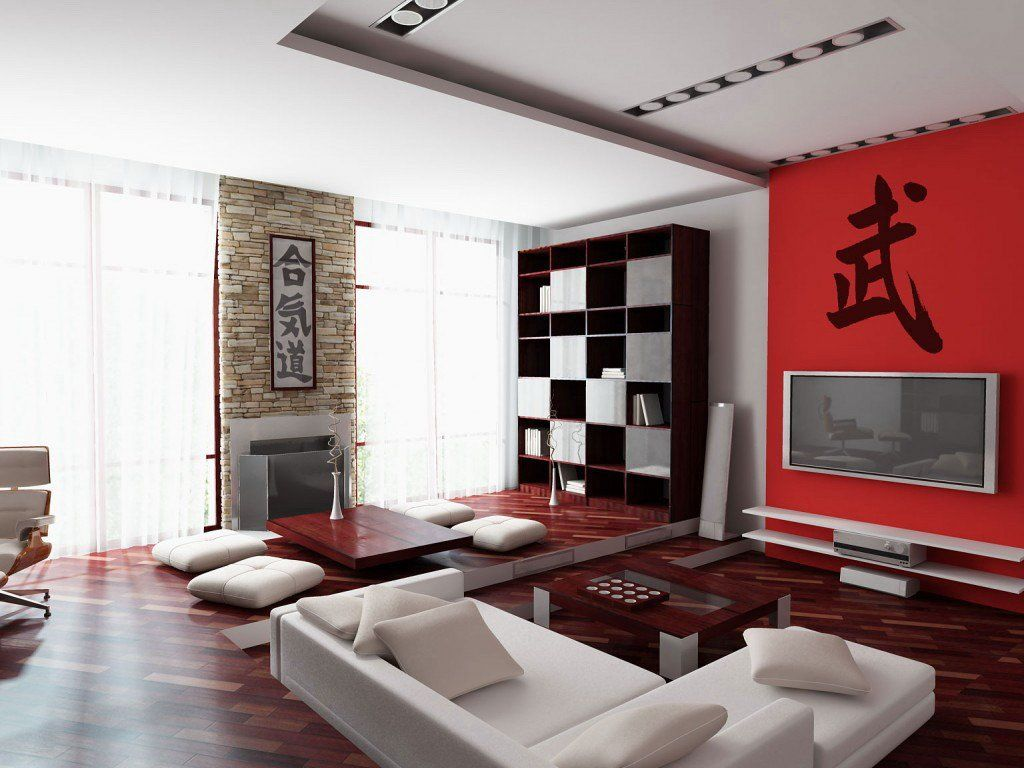 Asian Living Room Design Ideas