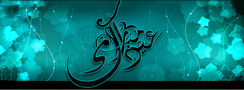 Happy Eid Mubarik