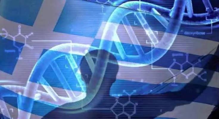 Ήρθε δεύτερος !Καθηγητής γενετικής: Οι μισοί περίπου Ευρωπαίοι διαθέτουν Ελληνικό DNA [Βίντεο]