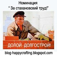 """Итоги проекта  """"Долой долгострой"""""""