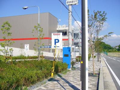 costco京都八幡倉庫店