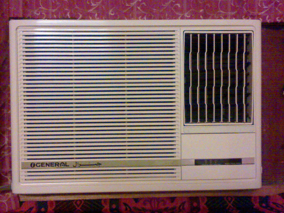 Ultra cool Fun: Top 10 Airconditioners (AC's) in India #712C36
