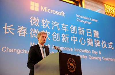 Microsoft Bangun Pusat Industri di ChangChun-China