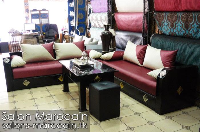 Salon marocain moderne cuivrique 2014