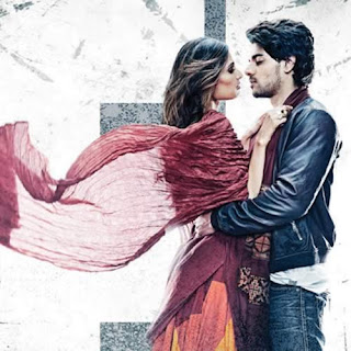 Jab We Met Lyrics - Hero
