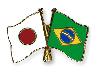 Nagoya Japan/ Portuguese Language