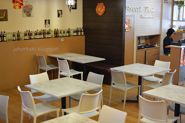 Break-Tea-舞茶-Taman-Molek-Johor-Bahru