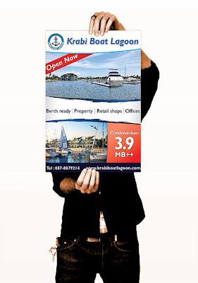 งานออกแบบโปสเตอร์โฆษณา Krabi Boat Lagoon
