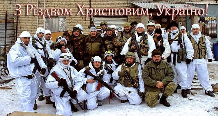 Christmas greetings from dmytro yarosh the leader of the right sector m4hsunfo
