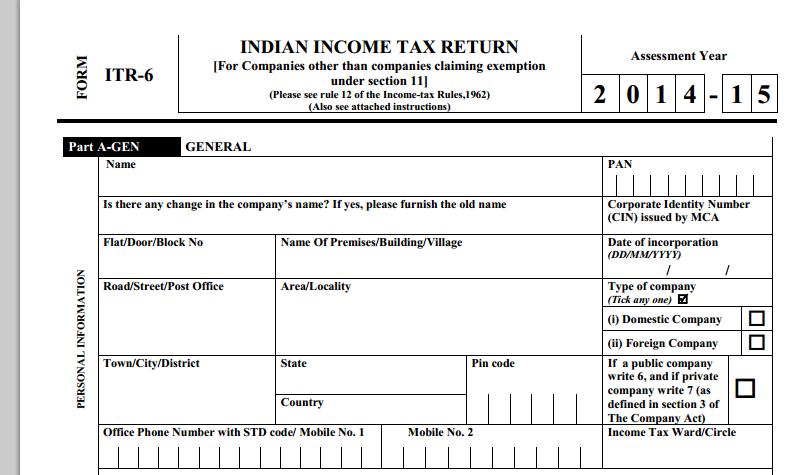ami insurance claim form