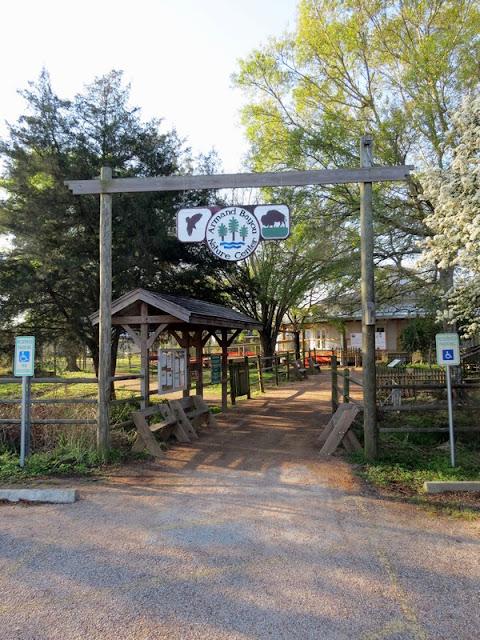 Armand Nature Center entrance