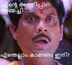 malayalam photo comments new - photo #49