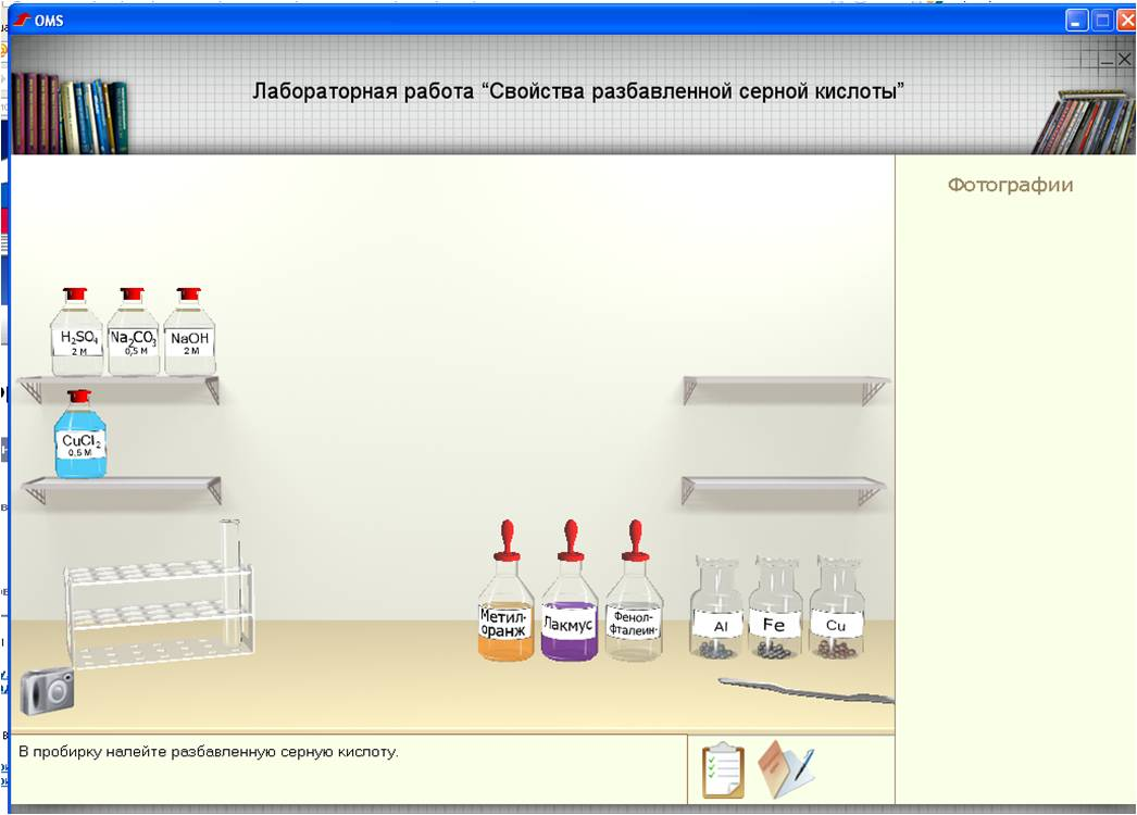 Химия 9 Класс Практическая Работа 4