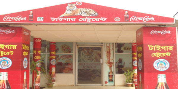 Tiger Restaurant - Lion Restaurant in Bangabandhu Safari Park