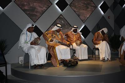 Qatar pavilion - Expo 2012 Yeosu Korea
