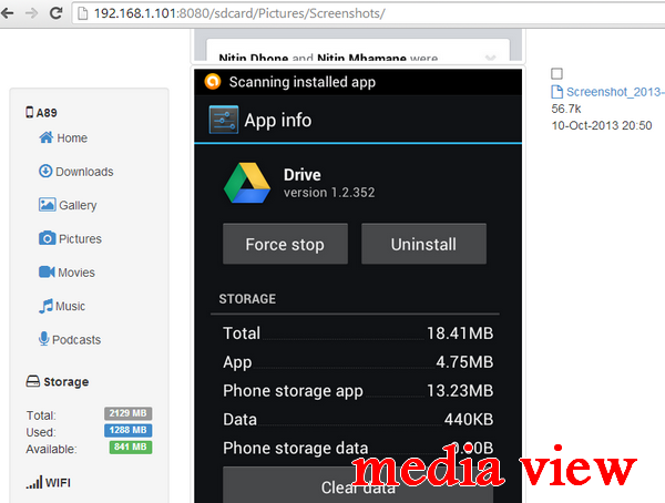 media-view-to-preview-files-from-mobile