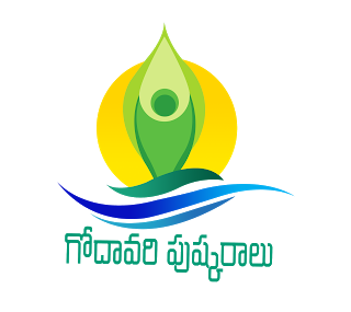 Godavari-pushkaralu-logo-design-psd-file