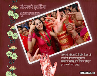 Wish you all nepalese and indian women happy teej, teej songs