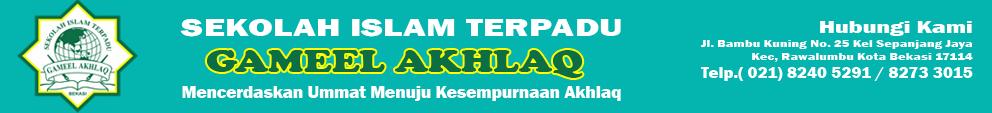 Sekolah Islam Terpadu Gameel Akhlaq