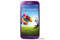 Purple Mirage Samsung Galaxy S4