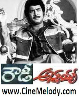 Rowdy Annayya (1993's) MP3 Songs Free Download