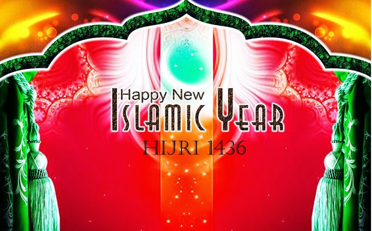Happy Islamic New Year Sms In Hindi Urdu Wishes Muslim Message Shayari HD  Wallpaper Quotes Greetings