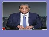 برنامج القاهرة 360 مع أسامه كمال حلقة يوم الجمعة 29-4-2016
