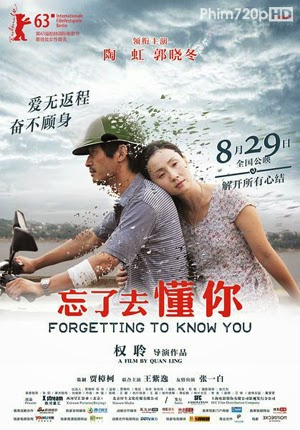 Forgetting To Know You 2014 poster