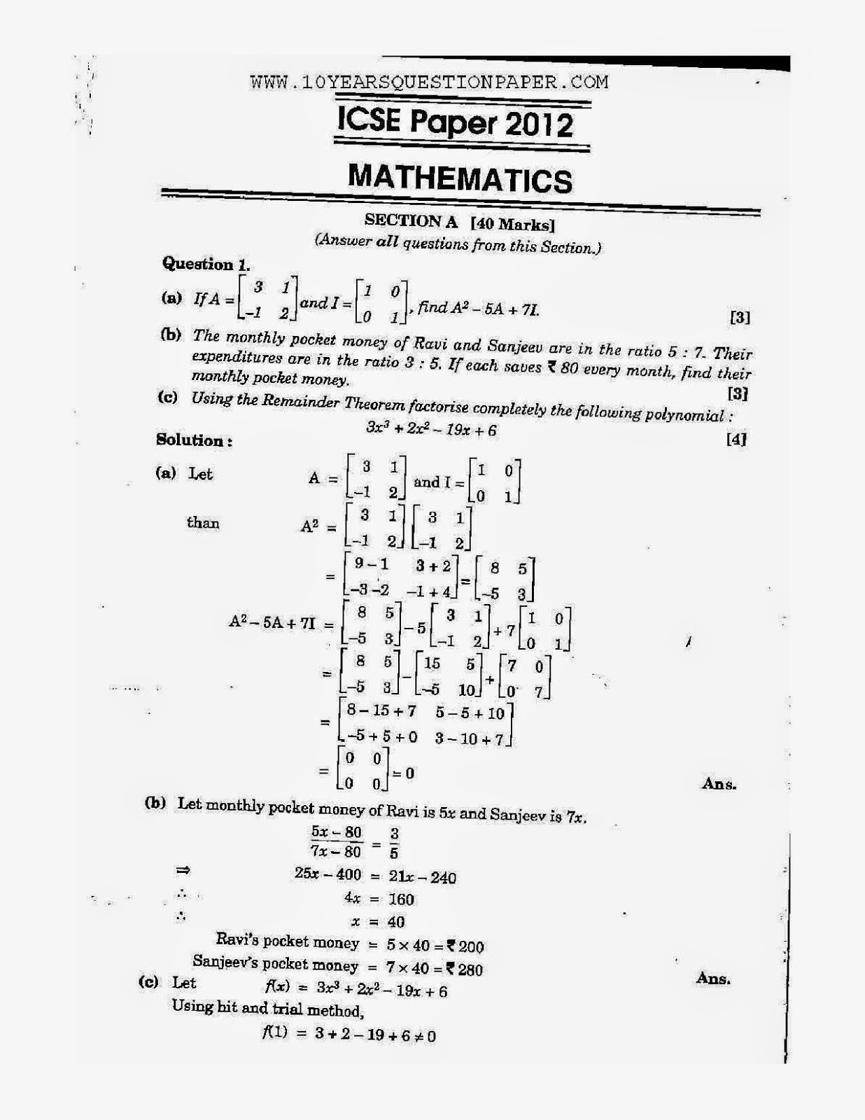 icse class 10th mathematics solved question paper 2012
