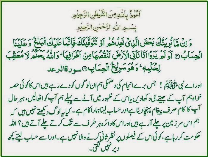 Daily Aayat, daily hadith, Daily Quran, Daily Quran And Hadith, Islamic, Islamic Content, islam, Islam Besr Way, Islam Best Religion, Bukhari Hadith,