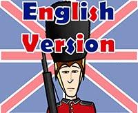Versão em Inglês