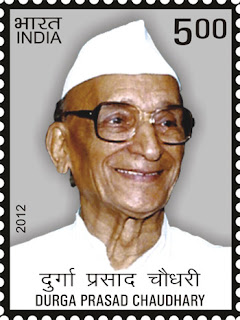 A commemorative postage stamp on DURGA PRASAD CHAUDHARY