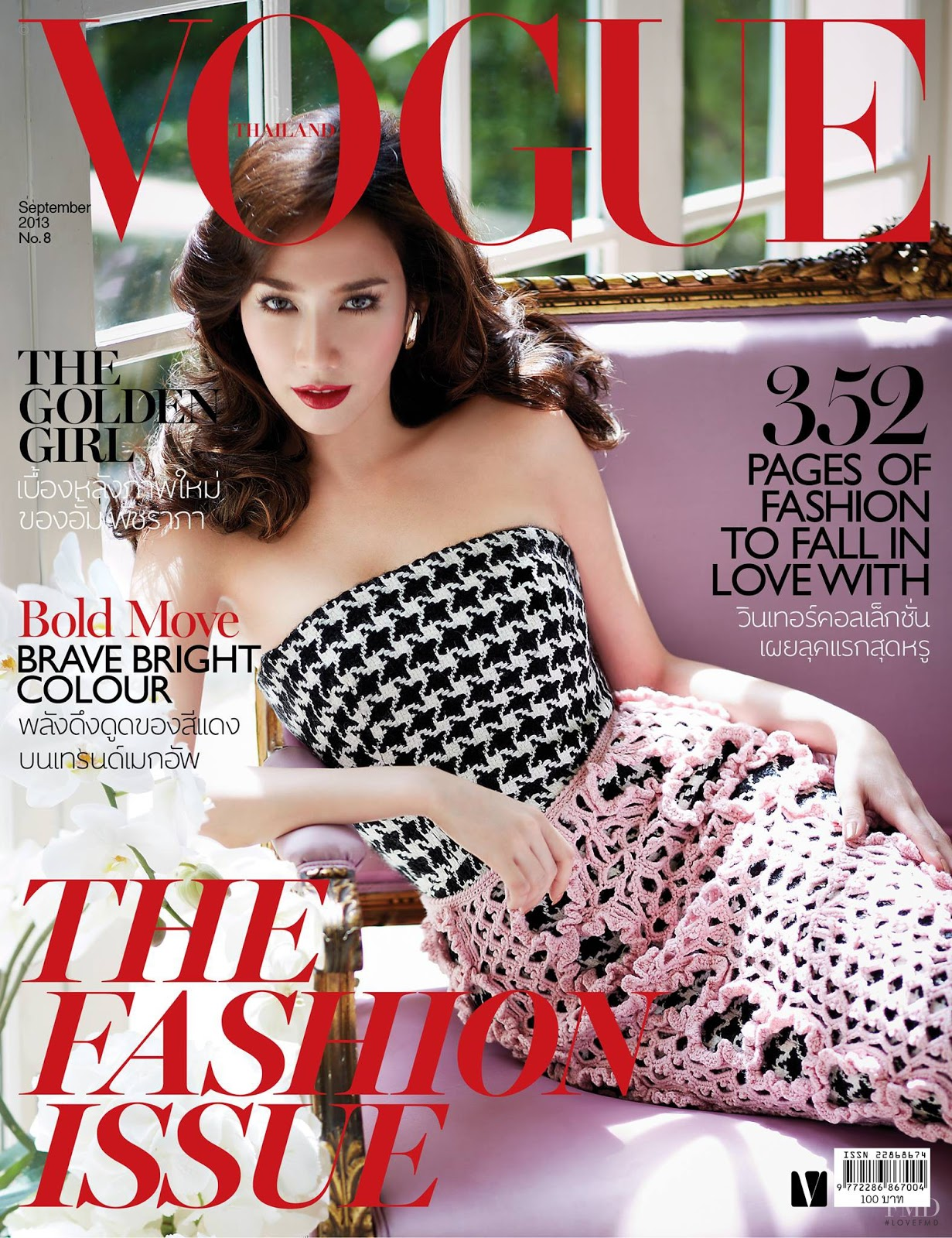 Watch - Fontana isabeli for vogue thailands december issue video
